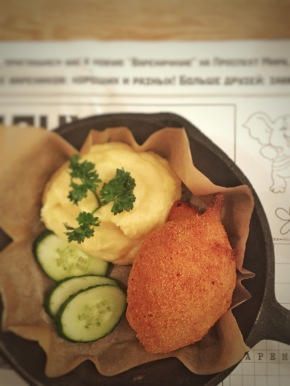 Chicken Kiev and All That Butter….
